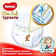 Трусики-подгузники Huggies Elite Soft Pants 3 (6-11 кг) 54 шт, фото 4