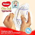 Трусики-подгузники Huggies Elite Soft Pants 3 (6-11 кг) 54 шт, фото 5