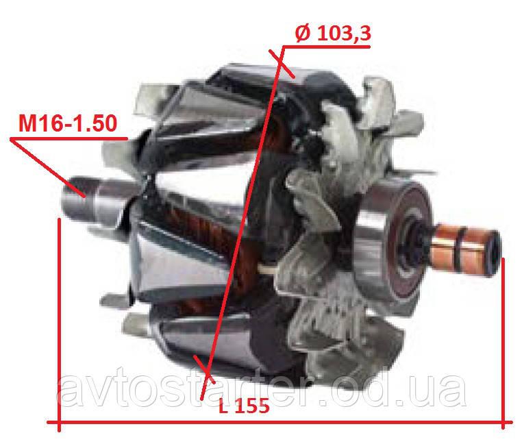 Ротор якорь генератора AUDI CITROEN FIAT FORD IVECO MERCEDES OPEL PEUGEOT RENAULT SEAT SKODA SSANGYONG VOLVO