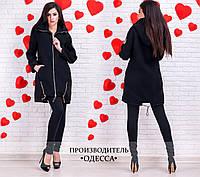 Женское пальто Rimma