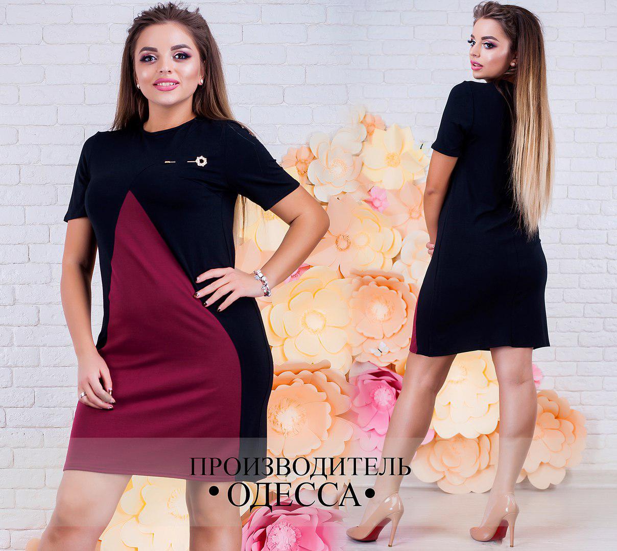 Женское платье Узоры батал
