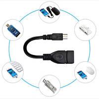 Шнур (переходник от micro usb к usb) для телефона OTG
