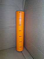 Наклейки ценники оранжевые 2 х 4 см