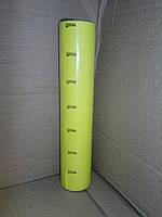 Наклейки ценники жёлтые 2 х 4 см