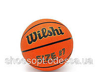 М'яч баскетбольний Wilshi розмір 7 помаранчевий