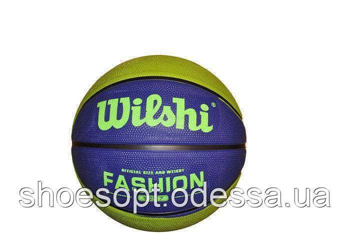 Мяч баскетбольный Wilshi размер 7