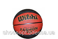 М'яч баскетбольний Wilshi розмір 7