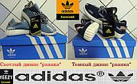 Кроссовки Adidas Yeezy Boost Jeans Оригинал.