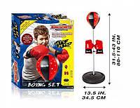 Детский боксерский набор 881-100 King sports