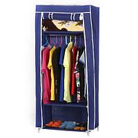 Сборный шкаф с тканевым чехлом «8964»