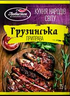 Приправа Любисток 25г Грузинська
