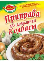 Приправа Любисток 30г До домашньої ковбаси