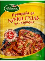 Приправа Любисток 30г До курки-гриль