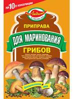 Приправа Любисток 40г для маринування грибів  20шт/1ящ