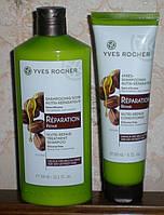 Шампунь+Бальзам ДЛЯ ВОЛОС =набор масло жажоба Питание и Восстановление волос ив роше франция до 2020