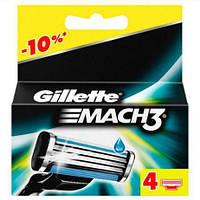 Gillette Mach3 - Сменные картриджи для бритья (4шт) (Original)