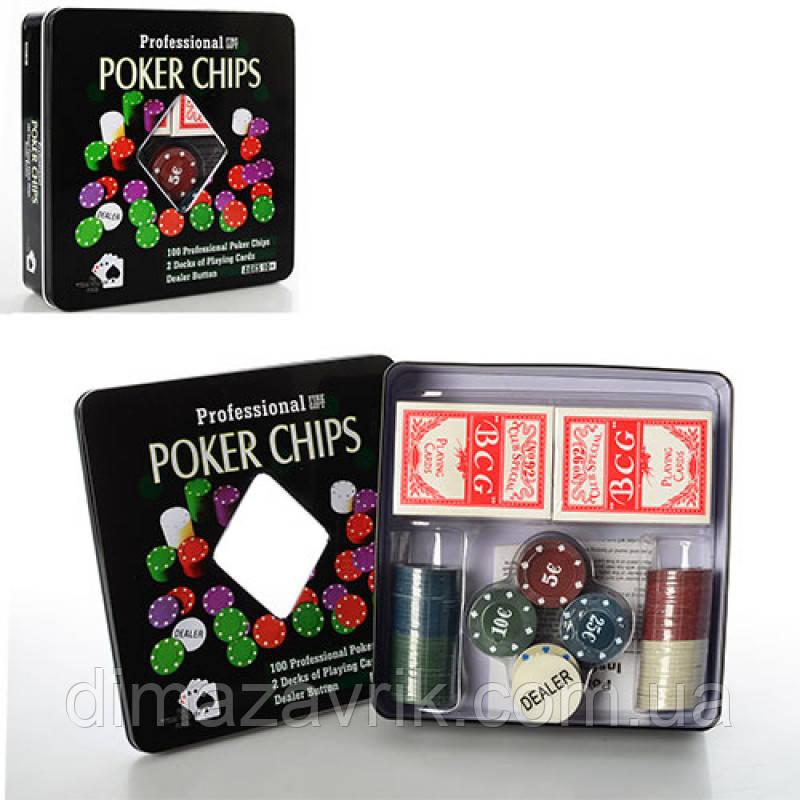 Настольная игра 3896 A покер, фишки, карты - 2 колоды, в коробке (металл)20-20-5 см