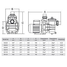 Насос Emaux SS033 (220В, 7 м³/час, 0.33HP), для бассейнов объёмом до 28 м3, фото 2