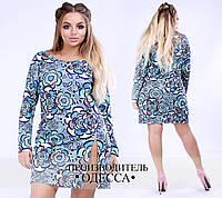 Платье туника Одри