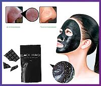 Черная маска для лица от черных точек Black Mask 100g.