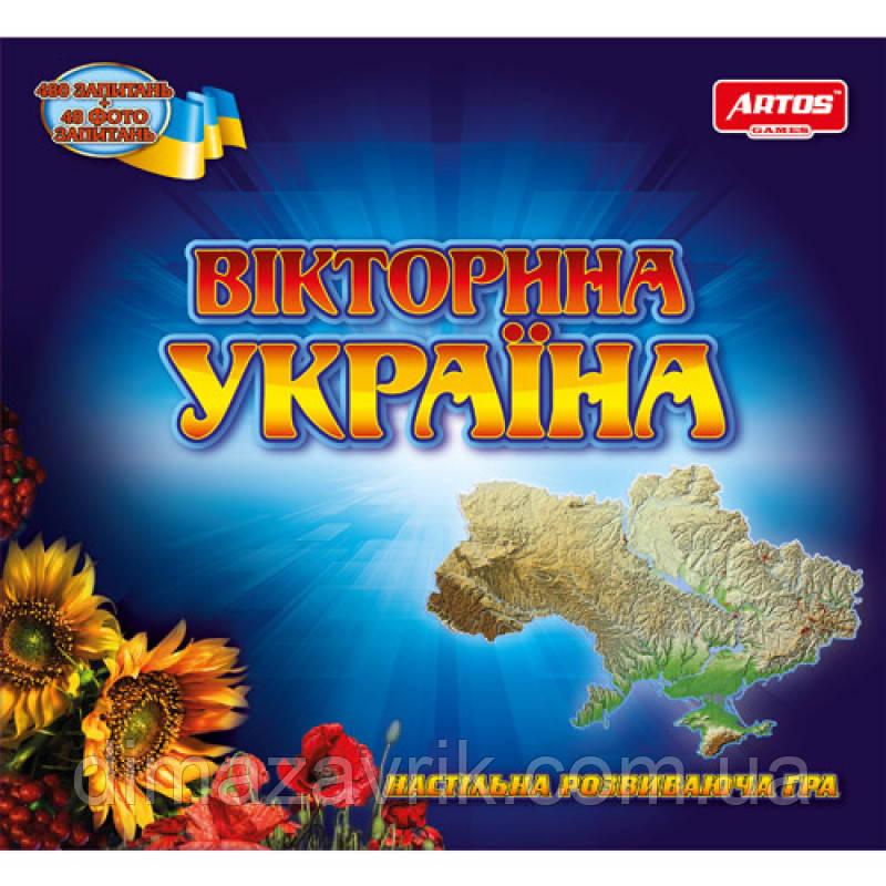 """Игра настольная """"Викторина Украина"""""""