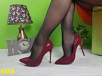 Женские туфли лодочки на шпильке острый носок Марсала с кружевом