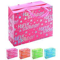 """Пакет-коробка бумажный подарочный """"Happy Birthday"""" 27*20*13см 12шт/уп микс N00498 (360шт)"""
