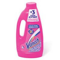 Пятновыводитель  для тканей, розовый, Ваниш, 1000мл