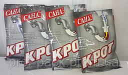 Средство для прочистки труб Крот в гранулах, САНА, 70 гр