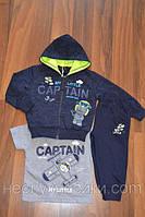 Спортивный костюм троечка для мальчиков (1-5)