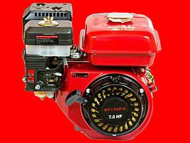 Бензиновый двигатель WEIMA BT170F-S