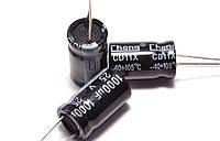 Конденсатор Chong  1000 uF 25V -40 +105 C с низким импендансом  (LOWESR) CD11X