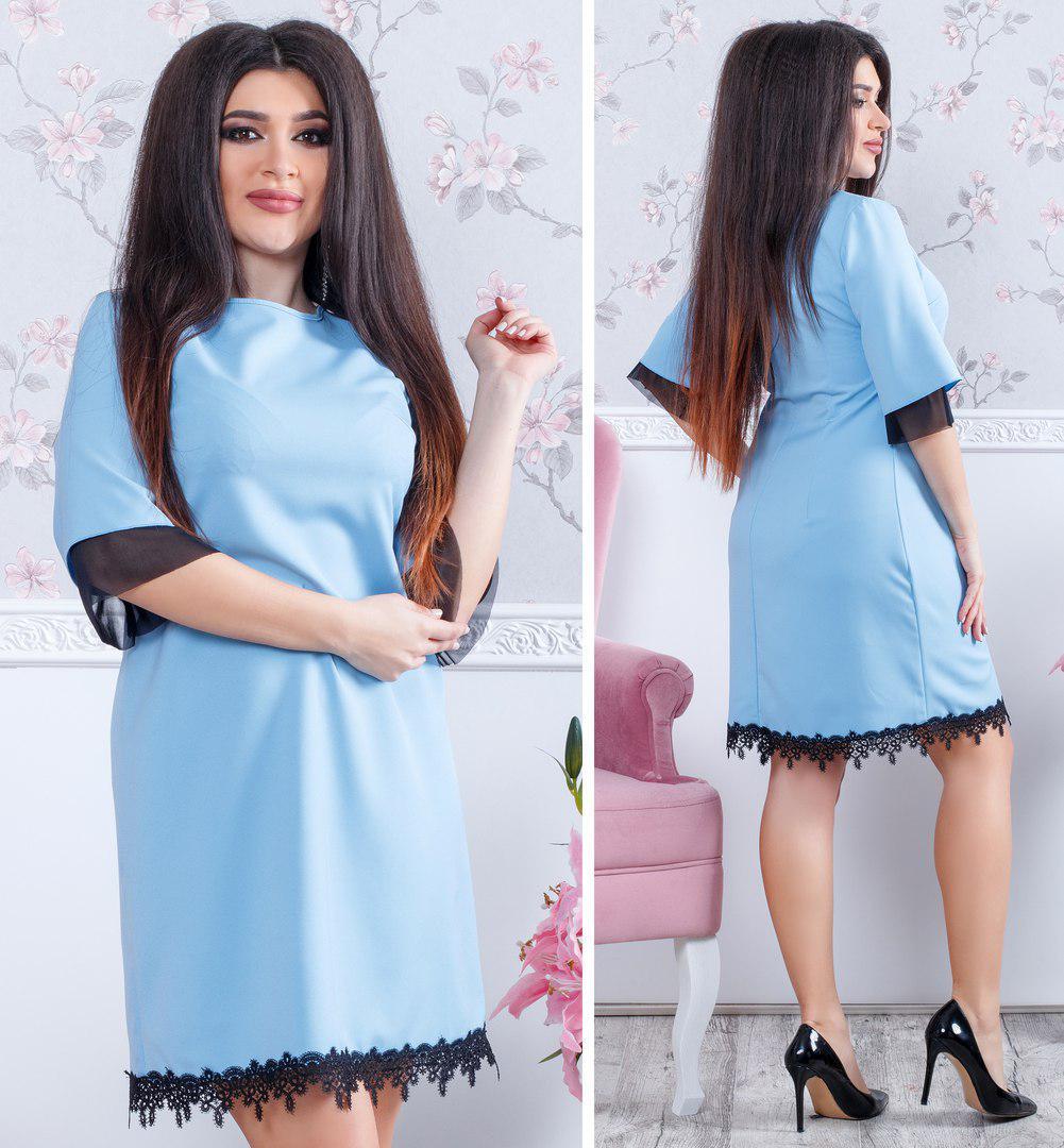 Платье больших размеров, с расклешенным рукавом, декорировано кружевом  / 4 цвета арт 4978-510