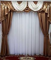 Набор кофейные шторы с ламбрекеном в спальню Angelina