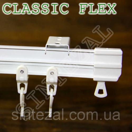 Универсальный гибкий карниз для штор Classic Flex