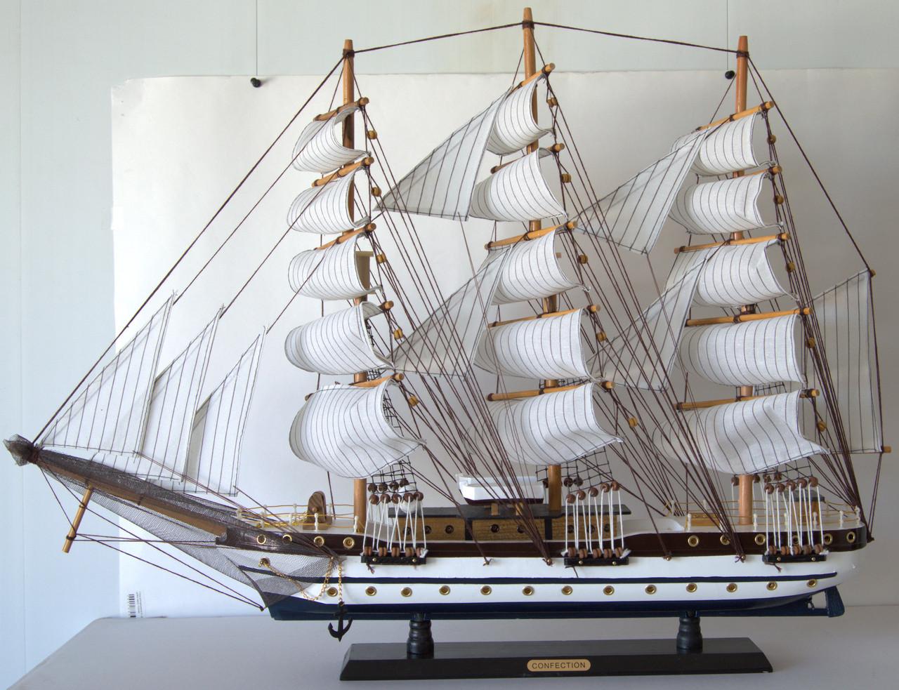 Парусник сувенирный, деревянный 78*11*59 см(высота) FJ8003. Одесса