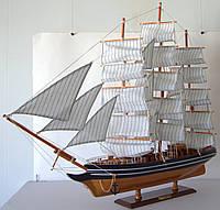 Парусник сувенирный, деревянный 78*13*61см(высота) 8416 . Одесса