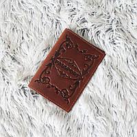 """Обложка для паспорта из натуральной кожи """"crazy horse"""" коньяк"""
