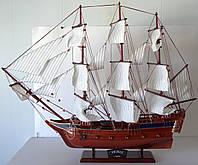 Парусник сувенирный, деревянный 80*14*63см(высота) 8346 . Одесса