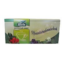 Чай Противодиабетический Биола 50 гр