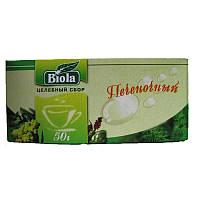 Чай печеночный Биола 50 гр