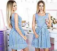 f99a542973f Модные летние сарафаны в Украине. Сравнить цены