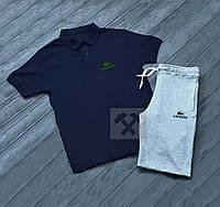Комплект синяя футболка поло и серые шорты Lacoste   Синяя тениска Lacoste   Серые шорты Лакоста