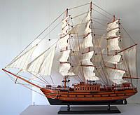 Парусник большой сувенирный, деревянный 103 * 17 * 83см(высота)  . Одесса