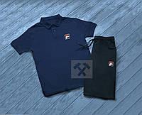 Комплект синяя футболка поло и черные шорты Fila | Синяя тениска Fila | Черные шорты Фила