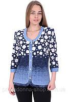 Пиджаки женские больших размеров