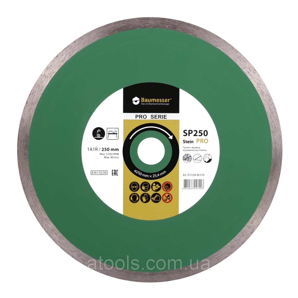 Алмазный отрезной диск Baumesser Stein Pro 1A1R 250x1,8x10x25,4 (91320496019)