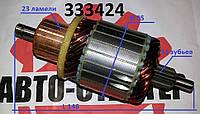 Якорь ротор стартера BMW FERARI FIAT Ducato 2.3 JTD MERCEDES Sprinter Viano Vito 3.0 CDi PORSCHE 911 3.6 3.8