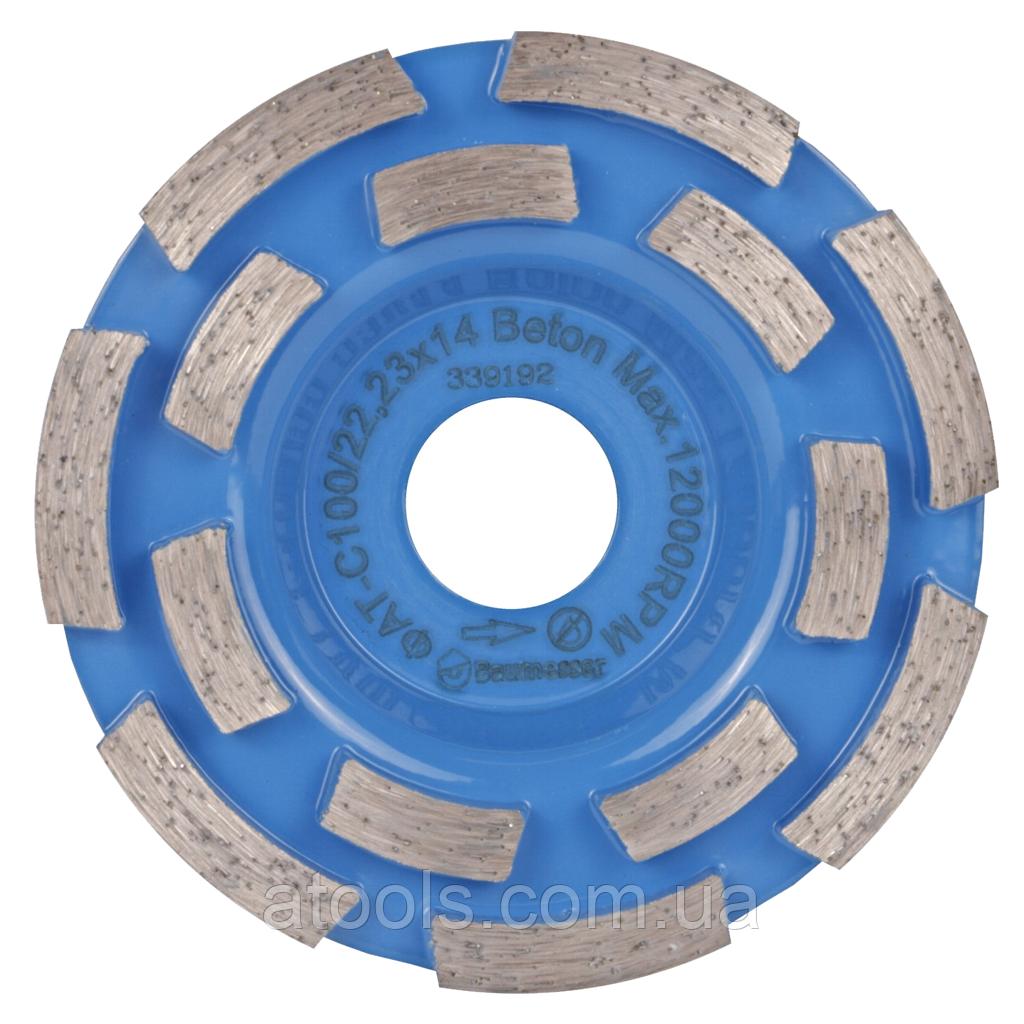 Фреза шлифовальная Baumesser Beton ФАТС-H 100/22,23-14 (97015007005)