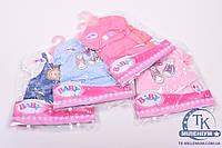 Одежда для пупса Baby Born (20/28см.) DBJ-1/23/42A/432/4AB